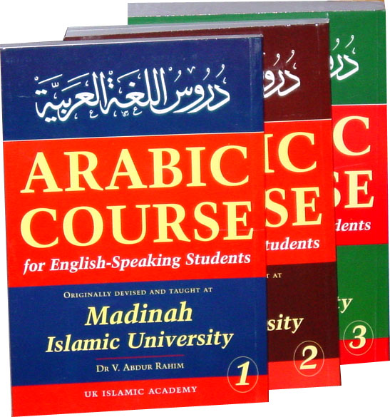 Medinah Arabic Course