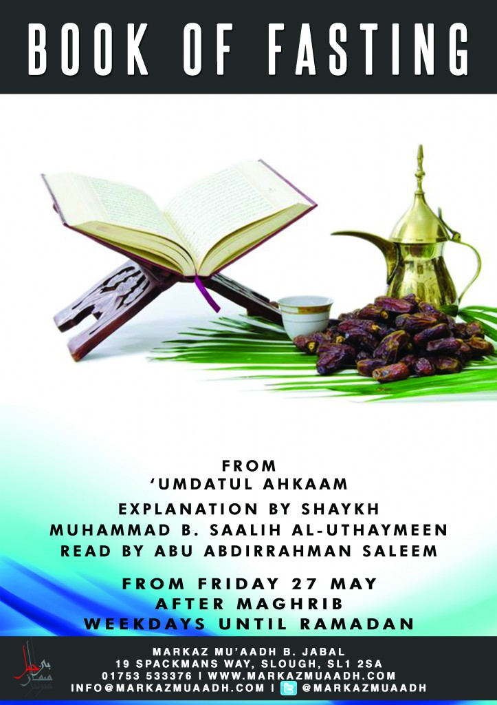 BOOK OF FASTING